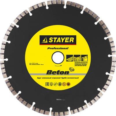Круг алмазный STAYER PROFESSIONAL 3667-230 отр. beton турбо-сегментный сухой рез 22х230мм круг алмазный практика 030 702 da 230 22s 230 х 22 сегментный