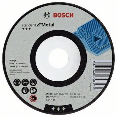 Круг зачистной BOSCH Standard for Metal 230x6x22 (2.608.603.184) 230 Х 6 Х 22, по металлу круг алмазный практика 030 757 da 230 22t 230 х 22 турбо