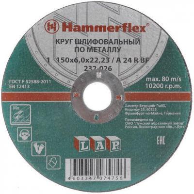 Шлифовальный круг 150 x 6.0 x 22,23 A 24 R BF Круг шлифовальный Hammer Flex 232-026 по металлу