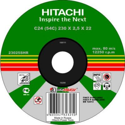 230 Х 6 Х 22 А24 HITACHI Круг зачистной металл (27)