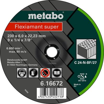 Круг обдирочный METABO 616731000 камень Flexiamant S 125x6.0мм C24N