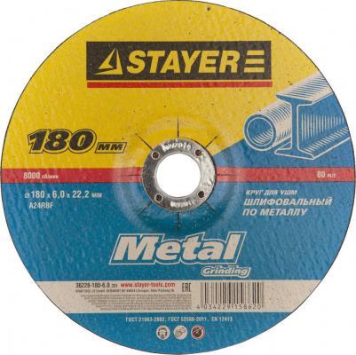 Круг зачистной STAYER MASTER 36228-180-6.0_z01 абразивный по металлу 180х6х22.2мм петля для металлических дверей 180мм stayer master 37615 180