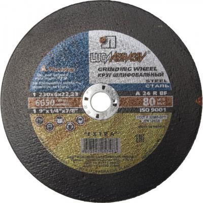 Круг зачистной STAYER MASTER 36228-230-6.0_z01 абразивный по металлу 230х6х22.2мм