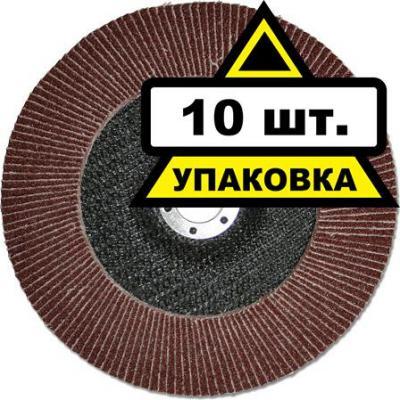 цены на Круг лепестковый торцевой КЛТ 125 Х 22 Р 40 (№40) тип 1 HITACHI  в интернет-магазинах