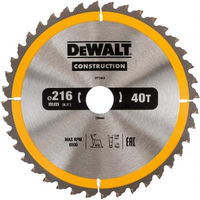 Круг пильный твердосплавный DEWALT DT1953-QZ Ф235/30 40 ATB +10° CONSTRUCTION по дереву с гвоздями круг пильный твердосплавный dewalt dt1954 qz ф235 30 24 atb 5° construction по дереву с гвоздями