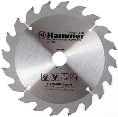 Диск пильный Hammer Flex 205-103 CSB WD 160мм*20*20/16мм по дереву диск пильный irwin pro по дереву 300x24tx30 25 20