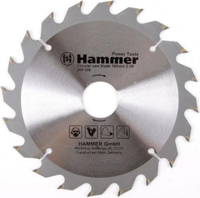 Диск пильный Hammer Flex 205-106 CSB WD 165мм*20*30/20мм по дереву леска флюорокарбоновая sufix fluoro tippet clear 25м длина 25 м диам 0 295 мм тест 4 5 кг