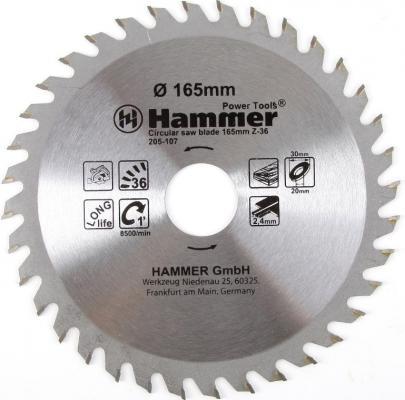 Диск пильный Hammer Flex 205-107 CSB WD 165мм*36*30/20мм по дереву