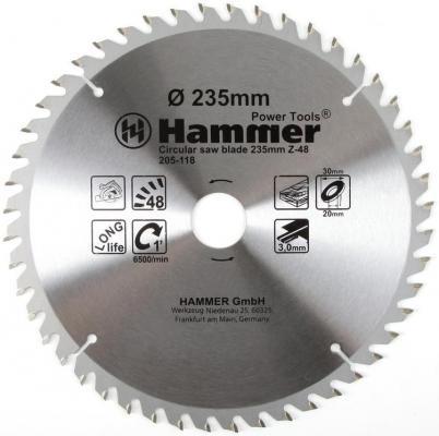 Диск пильный Hammer Flex 205-118 CSB WD 235мм*48*30/20мм по дереву
