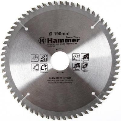 Диск пильный Hammer Flex 205-206 CSB PL 190мм*64*30/20мм по ламинату диск алмазный hammer 206 105