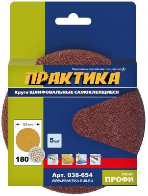 Круг фибровый (цеплялка) ПРАКТИКА 038-654 125мм без отв. Р180 5шт.