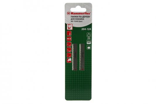 Пилка для лобзика Hammer Flex 204-124 JG WD T234X мягкое дерево, 90мм, шаг 3.0, HCS, 2шт.