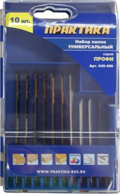 все цены на НаборпилокдлялобзикаПРАКТИКА640-490 универсальный7типов,10шт.,ПРОкассета, Профи