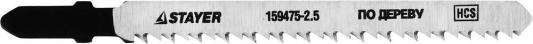 Пилки для лобзика STAYER STANDARd159475-2.5  HCS по дер/фанере/ДВП/ДСП/ламинат EU t101br 2шт.