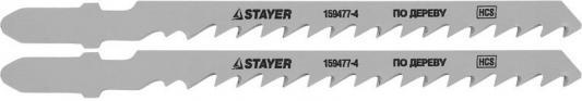 Пилки для лобзика STAYER STANDARd159477-4  HCS по дер. фанере ДСП быстрый фигурный рез EU t244d