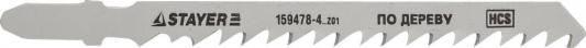 Пилки для лобзика STAYER STANDARd159478-4_z01  HCS по дереву фанере быстрый рез EU-хвост.2шт.