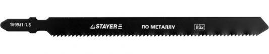 Пилки для лобзика STAYER PROFI 159951-1.8_z01 HSS по металлу 2.5-6мм шаг1.8мм 106мм 2шт. пилки для лобзика stayer profi 15990 4 z01