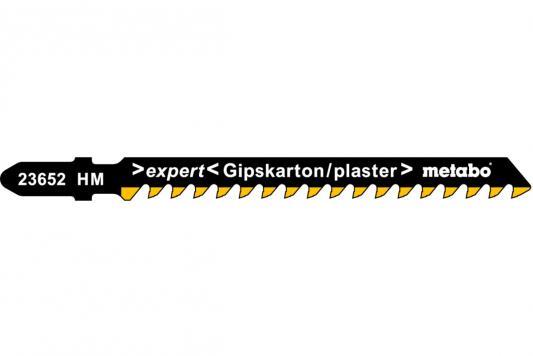 Пилки для лобзика METABO 623652000  T141HM 1шт. гипсокартон/цемент 74х4.3мм