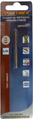 Сверло по металлу ПРАКТИКА 033-390 2.0х49мм кобальтовое, в блистере сверло по металлу практика 033 185 3 3х65мм
