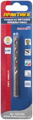 Сверло по металлу ПРАКТИКА 033-499 5.0х86мм кобальтовое, в блистере сверло по металлу практика 033 185 3 3х65мм