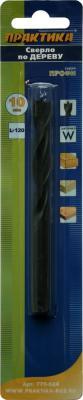 Сверло по дереву ПРАКТИКА 775-624 10х120мм, серия Профи сверло по дереву fit 24х460мм профи 36324