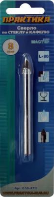 Сверло по стеклу ПРАКТИКА 038-470 8x80мм, серия Мастер сверло по плитке практика 038 456 5мм по стеклу