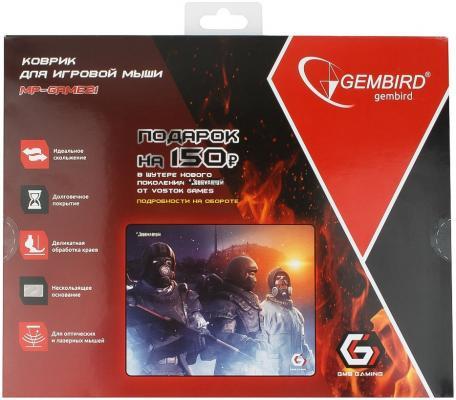 Коврик для мыши Gembird MP-GAME21 с рисунком Survarium