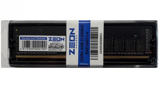 Оперативная память 4Gb PC4-17000 2133MHz DDR4 DIMM Zeon D421NM11-4