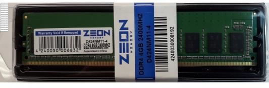 Оперативная память 4Gb PC4-19200 2400MHz DDR4 DIMM Zeon D424NM11-4