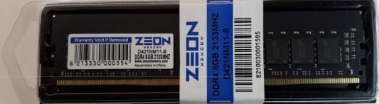 Оперативная память 8Gb PC4-17000 2133MHz DDR4 DIMM Zeon D421NM11-8
