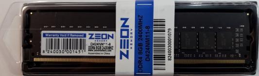 Оперативная память 8Gb PC4-19200 2400MHz DDR4 DIMM Zeon D424NM11-8
