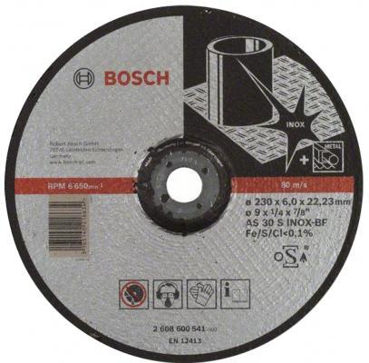 Обдирочный круг Bosch 230х6мм 2608600541