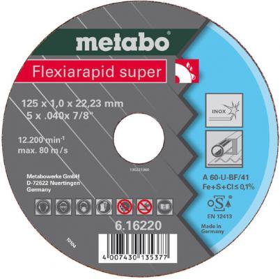 Отрезной круг MetaboFlexiarapid S 125x1 прямой A60U 616220000