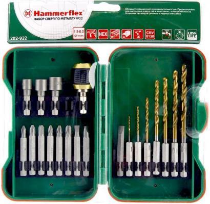 Купить Набор сверл по металлу и бит HAMMER Flex 202-922 DR набор No22 20шт.