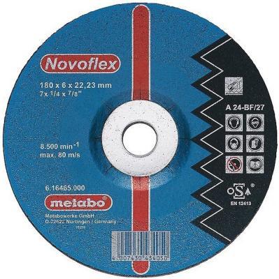Круг обдирочный Metabo Novoflex SP125x6мм 617024000