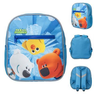 Рюкзак Ми-Ми-мишки, детский,мягк.спинка, светоотраж. полоски безопас. разм.29х24х11см,синий рюкзак ми ми мишки детский мягк спинка светоотраж полоски безопас разм 30х25х11см красный