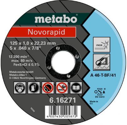 Отрезной круг MetaboNovorapid 125x1мм A46T Inox 617020000 отрезной круг metabo sp novorapid 125x1x22 23мм 617126000