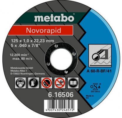 Отрезной круг MetaboNovorapid125x1x22.23 616506000