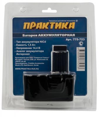 Аккумулятор Практика 775-723 аккумулятор для электроинструмента практика 775 723
