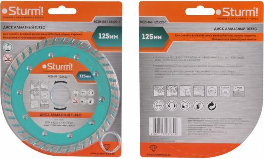 Алмазный диск Sturm! 9020-04-125x22-T стамеска sturm 14мм 10630114