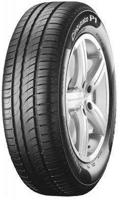 цена на Шина Pirelli P ZERO Run Flat 205/45 R17 84V