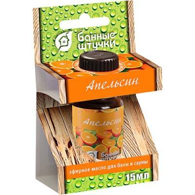 Банные штучки Эфирное масло Апельсин 15 мл