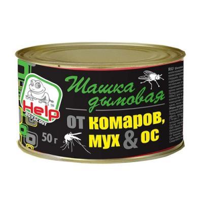HELP BOYSCOUT Шашка дымовая от комаров мух и ос инсектицидная 50 г пластины от мух help 80504