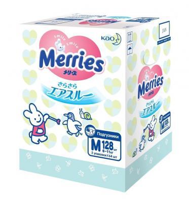 MERRIES Подгузники для детей размер M 6-11 кг 128 шт подгузники merries m 6 11 кг 256 шт
