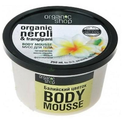 Organic shop Мусс д/тела Балийский цветок 250 мл