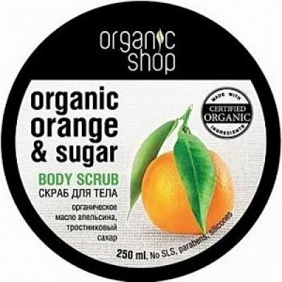 Organic shop Скраб д/тела Сицилийский апельсин 250 мл