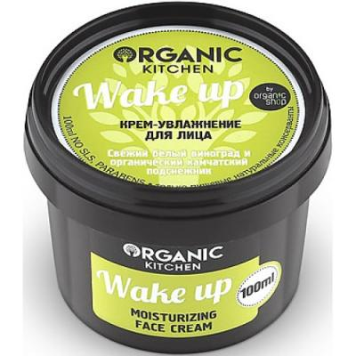 Organic shop Organic Kitchen Крем-увлажнение для лица Wake up 100мл wake up dear consumer