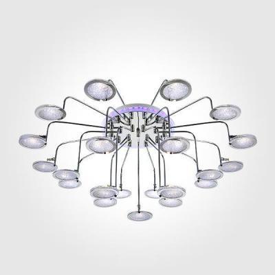 Потолочная люстра с пультом ДУ Eurosvet Spider 80109/21 хром/синий+фиолетовый