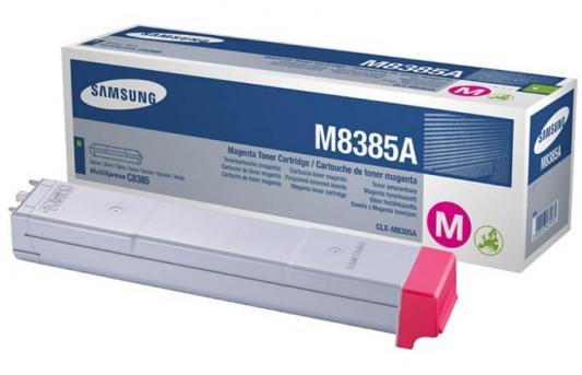 Картридж Samsung SU597A CLX-M8385A для 8385ND пурпурный