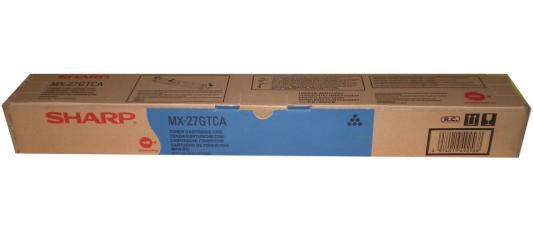 Тонер-картридж Sharp MX27GTCA голубой 15 000 страниц тонер картридж sharp ar621t 83 000 страниц